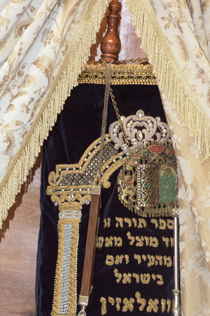 hebrew script: torah scroll book close up detail Stock Photo