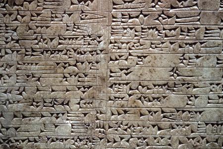 Babylonian Assyrian inscriptions on stone