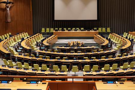NUEVA YORK, EE. UU. - 25 de mayo de 2018 - Salón del consejo de administración fiduciaria de las Naciones Unidas; con sede en un complejo diseñado por el arquitecto Oscar Niemeyer abierto al público
