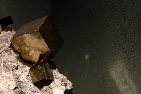 pirite shining rock looks like gold macro Archivio Fotografico