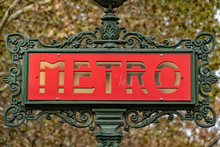 old Paris Metro Metropolitain Sign liberty style Imagens