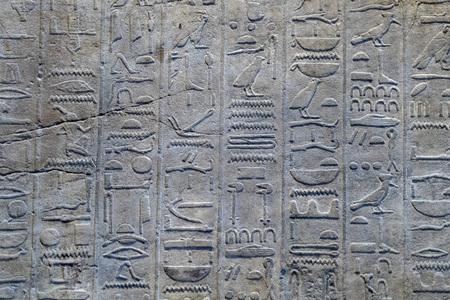 Luxor Egypt Hyerogliphs detail Stock Photo