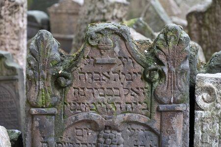 jewish old cemetery in prague detail Stock Photo