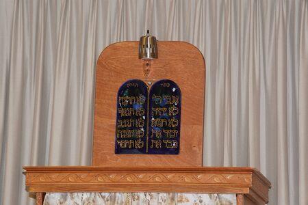 Jewish altar holy temple detail Banco de Imagens