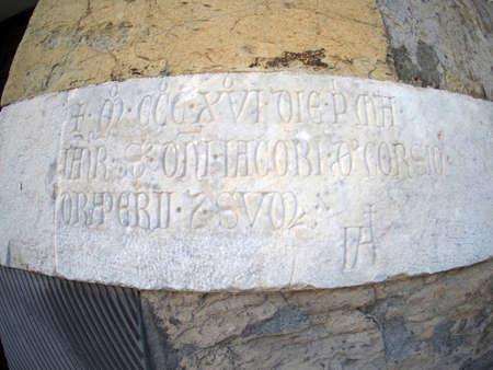 Genoa Saint stephen santo stefano church historical landmark latin writings and decorations low relief