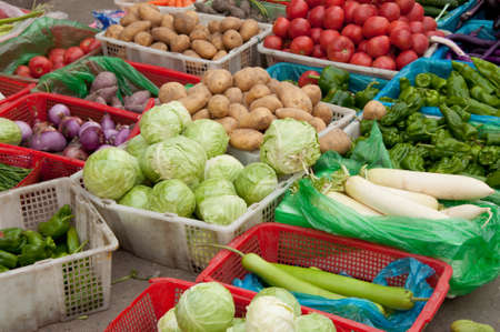 Fresh vegetables Stock Photo - 10409621