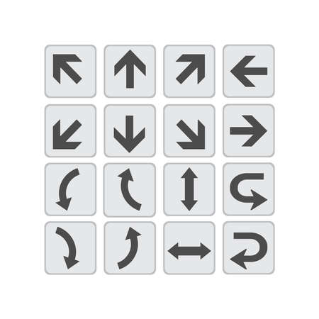 Large vector set of directional arrows on a white background. Ilustracja