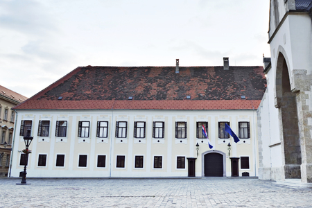 croatian: Croatian Government Banski dvori, Zagreb, Croatia