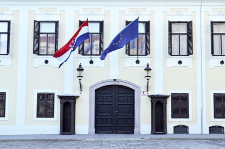 croatian: Croatian Government, Zagreb, Croatia