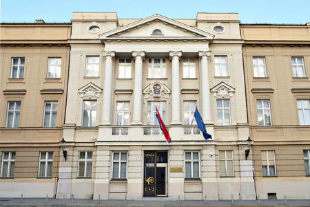 upper: Croatian parliament palace, Zagreb Upper town, Croatia Stock Photo