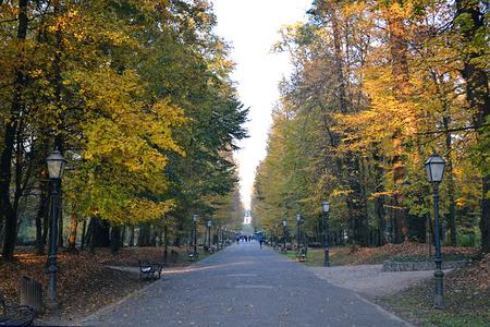 zagreb: Maksimir park, Zagreb, Croatia Stock Photo