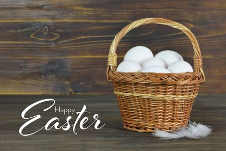 Easter card with chicken eggs in basket   Zdjęcie Seryjne