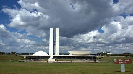 patronage: Brasilia congress Stock Photo