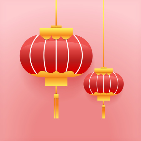 Chinese Or Japanese Hanging Lantern In Colorful Graphic Style Vector