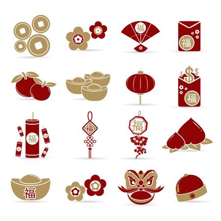 """Elementos del Año Nuevo Chino, con el texto y el fondo del modelo. y el carácter chino Fu significa """"fortuna"""" o archivo vector EPS10 """"buena suerte"""". para el diseño gráfico"""