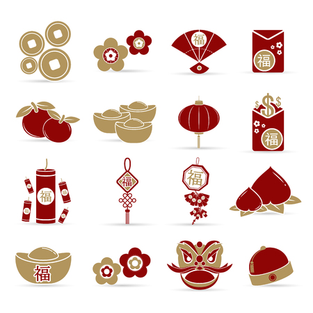 Chinese New Year elements, with text and pattern background. and Chinese character Fu meaning