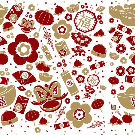 """Chinees Nieuwjaar elementen, met tekst en patroon achtergrond. en Chinees karakter Fu betekenis """"fortuin"""" of """"good luck"""" EPS10 vector-bestand. voor grafisch ontwerp Stock Illustratie"""