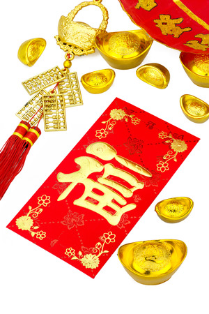pow: Chinese new year festival decorations on white background, red packet or ang pow with Chinese letter FU meaning meaning fortune or good luck
