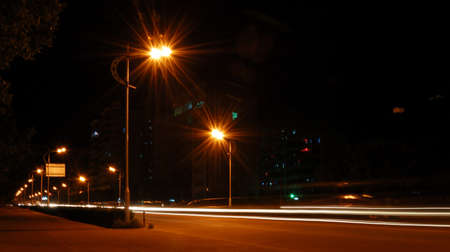 This is the scenery of night of the city in the China.