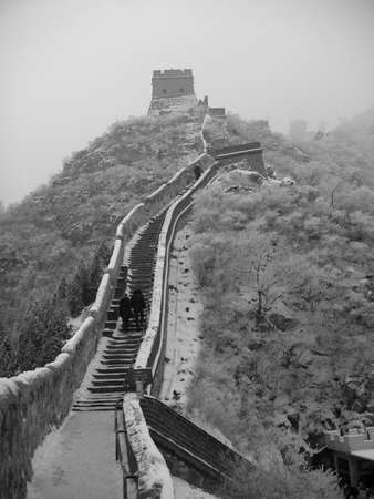 Great wall of China in the snow in the Jurongguan side Beijing Stock Photo