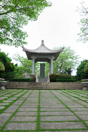 the gloriette: This is a gloriette in the city park in China Stock Photo