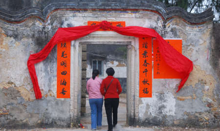 a old wall in the south of China