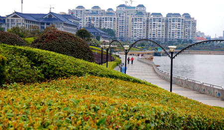 the landscape of city in the china.