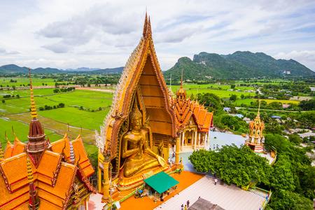 kanchanaburi: Wathumsua kanchanaburi Thailand