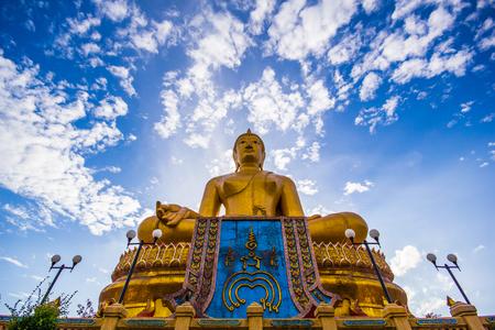 thong: Biggest buddha in Thailand:Wat Pikul Thong at Sing Buri Thailand.