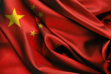 China - Chinese flag in close-up Stock Photo - 9430504