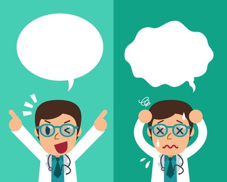 연설 거품과 다른 감정을 표현하는 만화 남성 의사