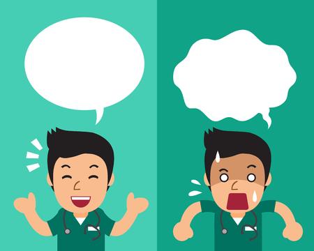Cartoon männliche Krankenschwester , die verschiedene Gefühle mit Sprechblasen ausdrückt Standard-Bild - 76187921