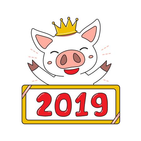 Cartoon happy chinese new year 2019 year of pig for design. Standard-Bild - 117647451