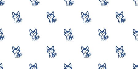 Vector cartoon character cute siberian husky dog seamless pattern background for design.
