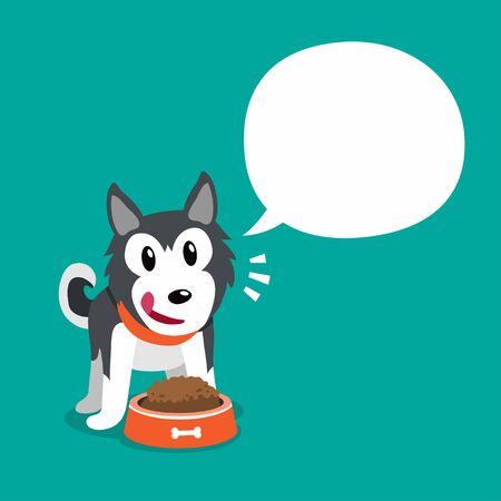 Vector cartoon character cute siberian husky dog and white speech bubble for design.