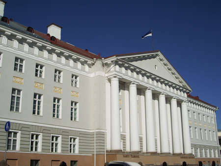 ruling: Old and columned building in Tartu Estonia Stock Photo