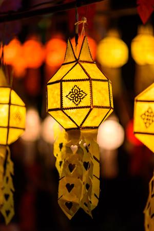 colorful lantern: Colorful Lantern Festival or Yee Peng Festival at Lok Mo Lee temple , Chiang Mai ,Thailand