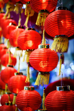 Red Lanterns in Chinese New Festival , with chinese text mean