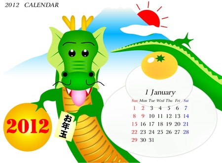 zodiac calendar for january 2012 Stock Vector - 10174330