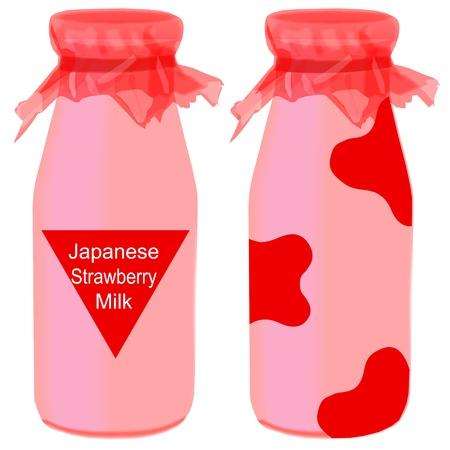 mottling: japanese strawberry milk