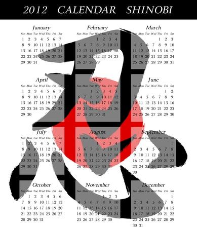 next year: shinobu 2012 calendar Illustration