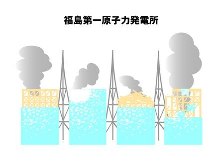 powerplant: Fukushima kerncentrale