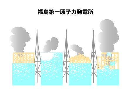 fukushima nuclear power plant Stock Vector - 10421892