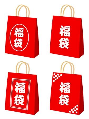 lucky bag: Lucky bag
