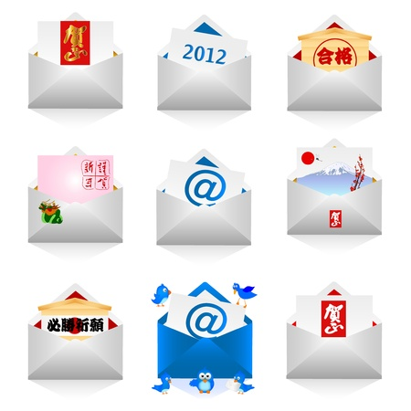 Different mailbox Vector