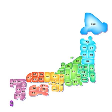 kanto: Map of Japan Illustration