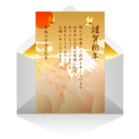 Happy New Year Stock Vector - 14244688