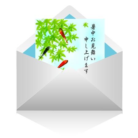 wakaba: Summer greeting card