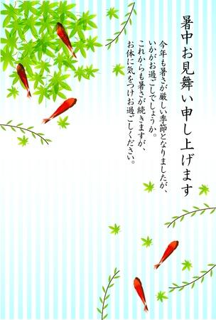 wakaba: Goldfish