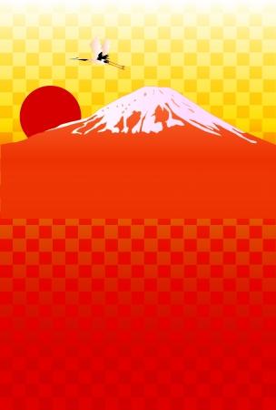 Fuji Stock Vector - 14358890